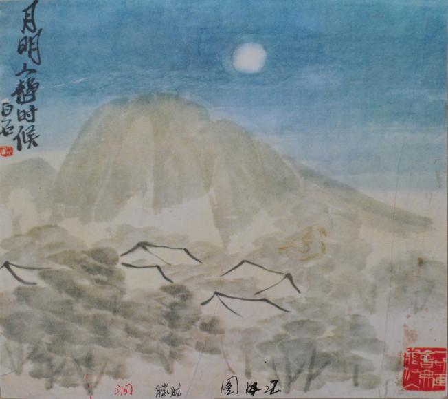 (图18)月明人静时候 齐白石