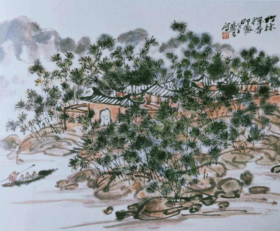 图4,《竹林禅寺印象》27.5厘米×35厘米 2008年