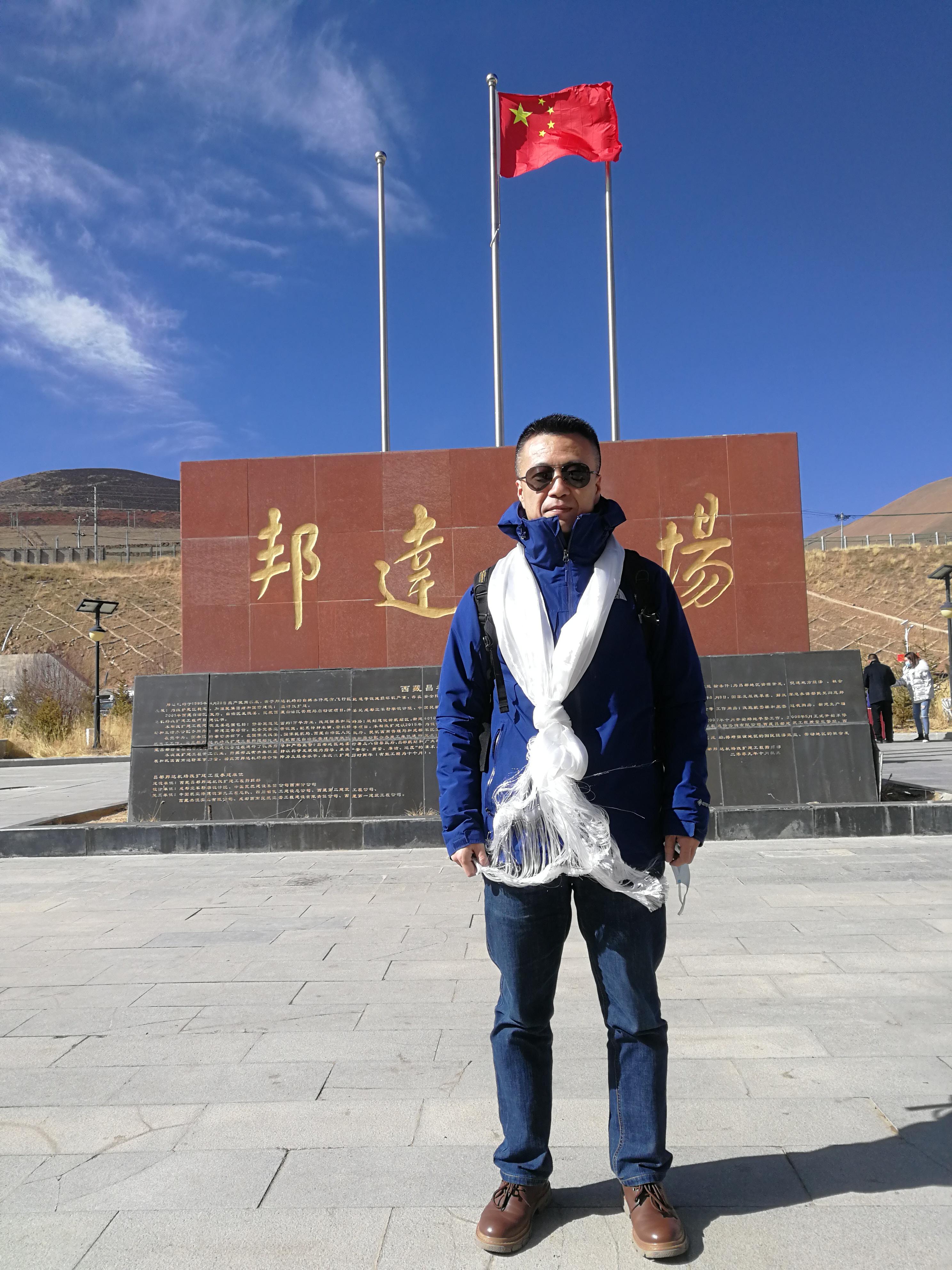 巴南援藏干部高海言将对口援助昌都报社。