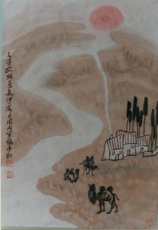 (图19)王维 诗意图 陈承豹