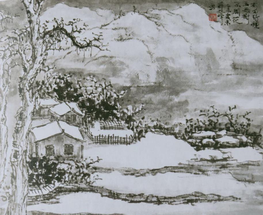 图2,《四明雪霁》