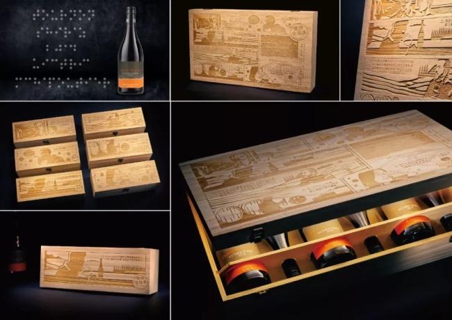 盲文葡萄酒礼盒包装设计(2019年HIIIBRAND国际品牌标志设计包装类)