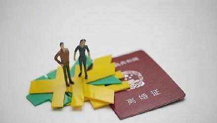 """经历""""离婚冷静期""""后,武汉近六成申请离婚夫妻放弃登记"""