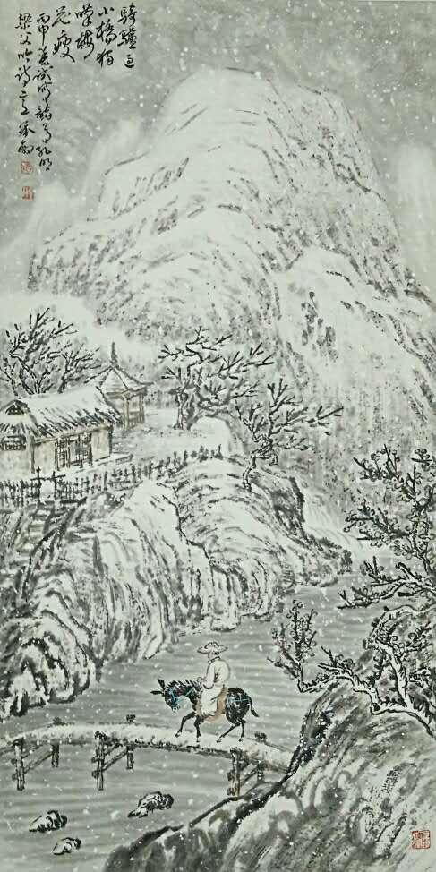 (图22)梁父吟诗意 陈承豹
