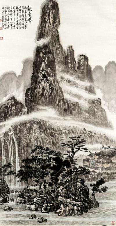 (图15) 观音峰 陈承豹