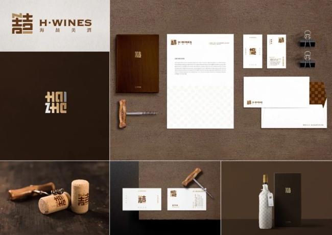 海喆美酒品牌形象设计(2020年CGDA设计奖品牌类)