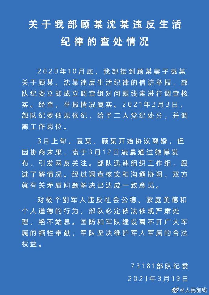 不能不想她_广州至武汉高铁票价_江琪的微博