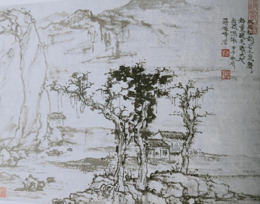 图3,《林泉图》