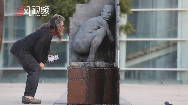 以色列总理被恶搞成撒尿小童雕像,游客打卡拍照