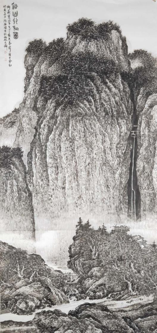 (图25)青卞隐居图 临元代王蒙