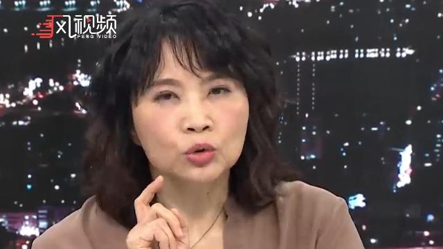 台女名嘴:全世界能出卖台湾的只有美国