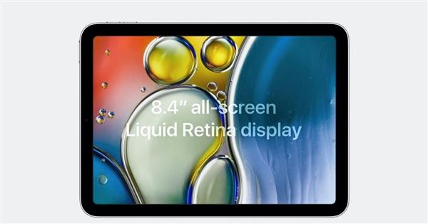 别买老款了!iPad mini 6曝光:全新大屏工业设计