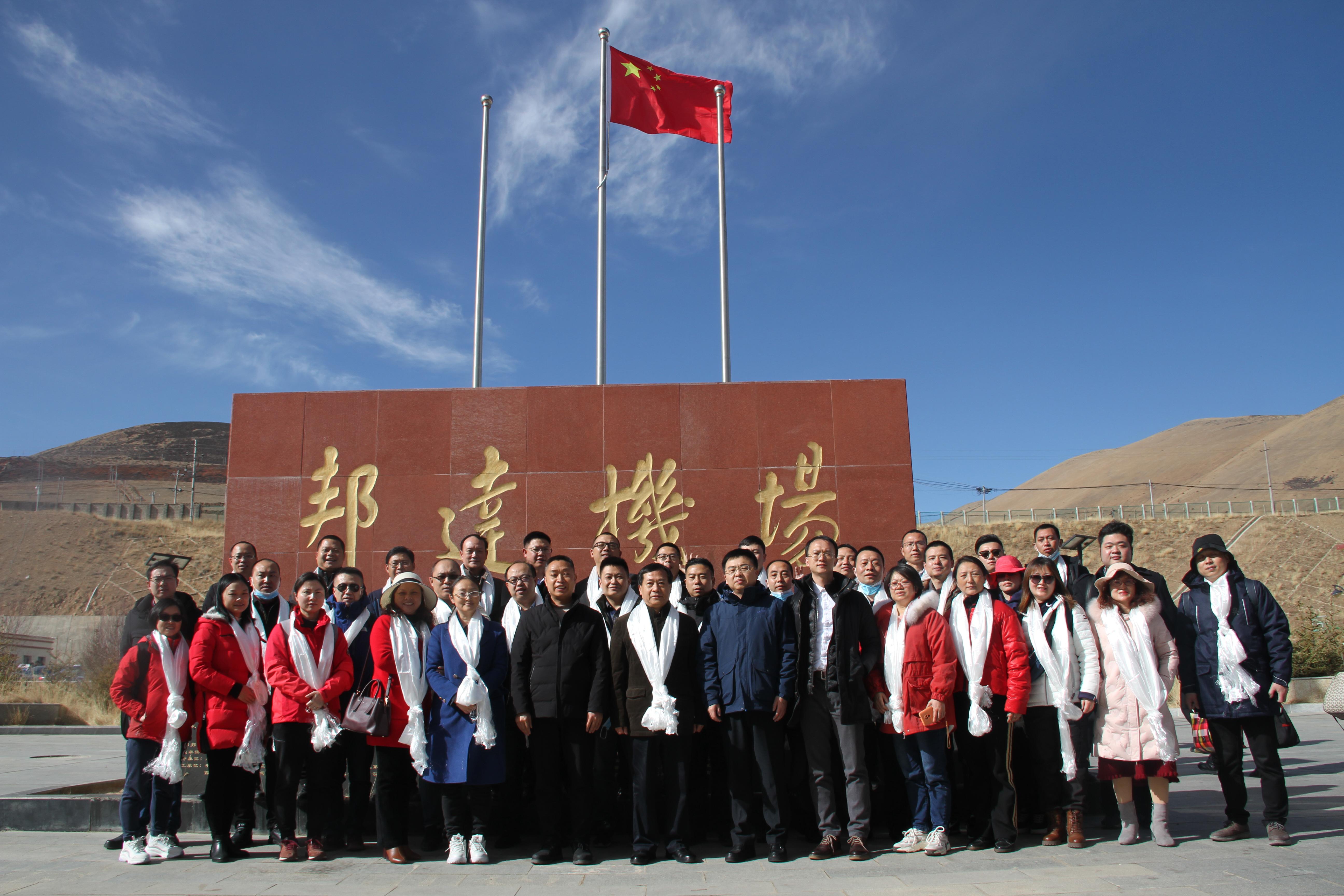 重庆市第九批第二期援藏干部在昌都邦达机场合影。