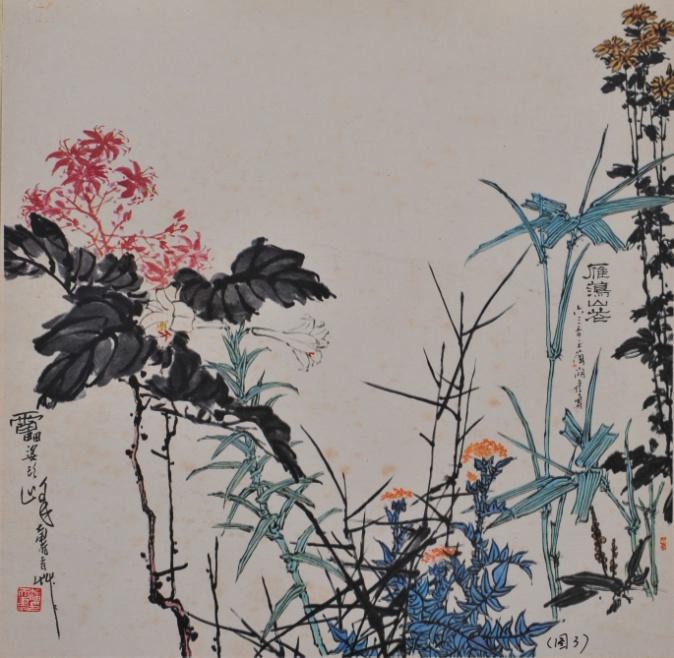 (图3)雁荡山花 潘天寿
