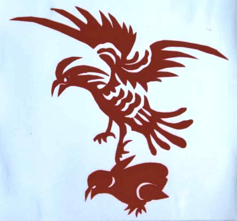 附图1《老鹰抓小鸡》,高织云作
