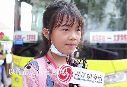 中国工农红军海南陵水苏维埃红军小学学生王静怡