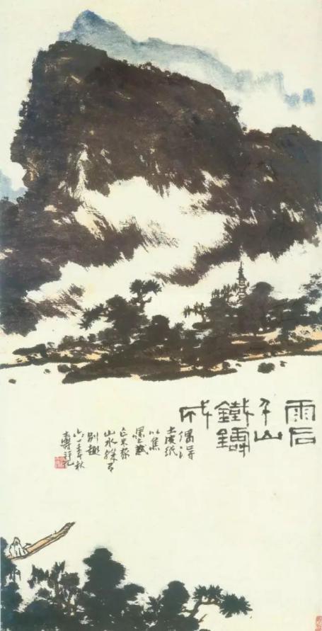 图5,雨后千山铁铸成潘天寿