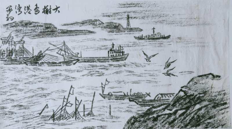图2,《港湾之晨》