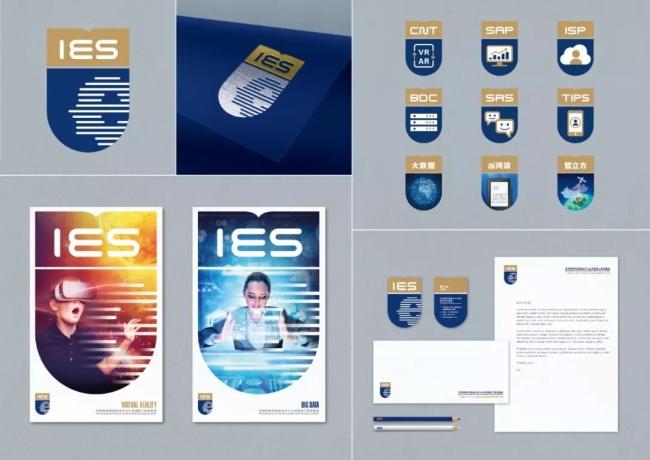 国国家工程实验室品牌形象设计(2018年CGDA设计奖品牌类)