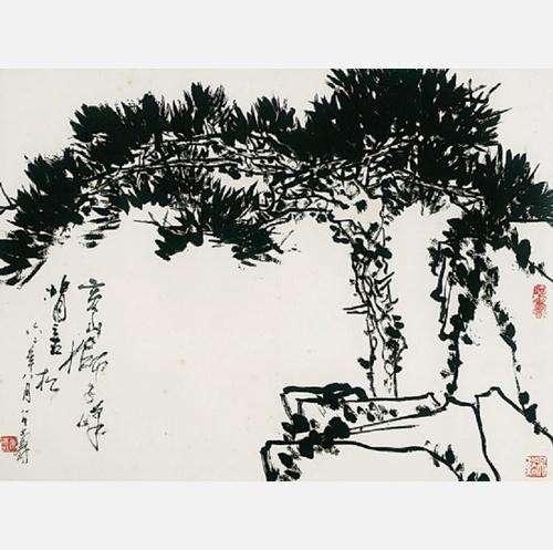 图3,《黄山松》 潘天寿