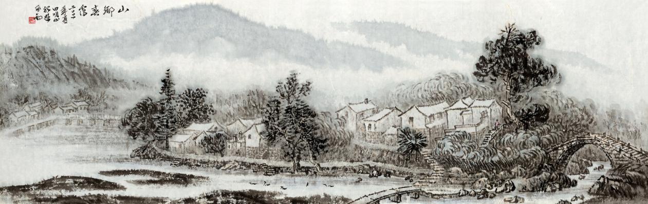 (图23)山乡春霭 陈承豹