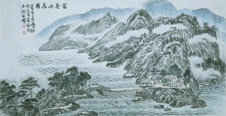 图6,《富春山居图》陈承豹