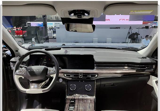 星途旗舰SUV揽月上市 同级尺寸领先 售XX.XX万起-图6