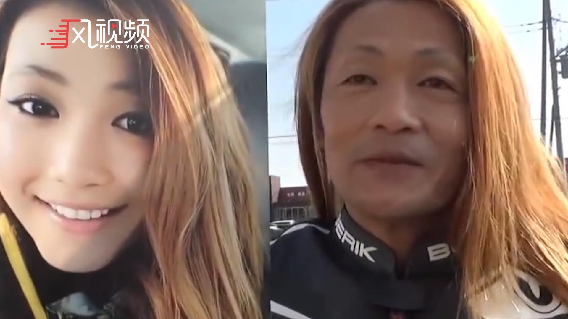 日本美女骑手因颜值吸粉无数,露面后竟是50岁粗犷大叔