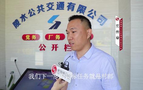 海南陵水:公交实现村村通  村民幸福感飙升