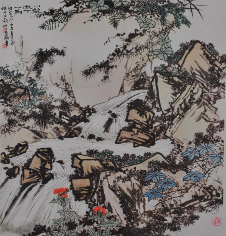 (图8)小龙湫下一角 潘天寿