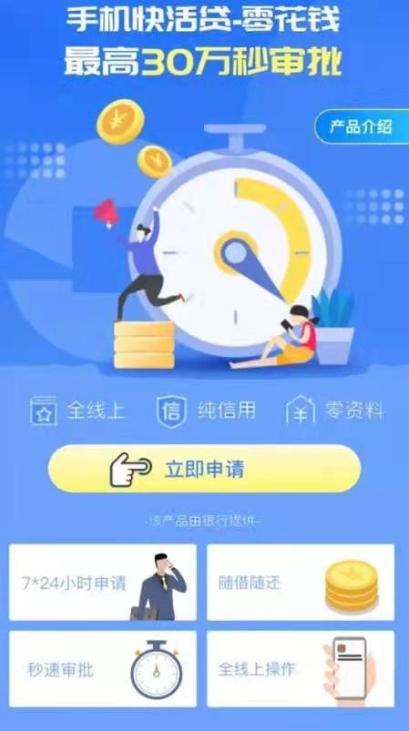 """九江银行""""彩礼贷""""被官媒点名批评 专家:难防资金流入楼市"""