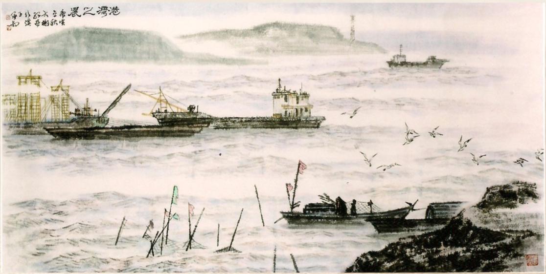(图16) 港湾之晨 陈承豹
