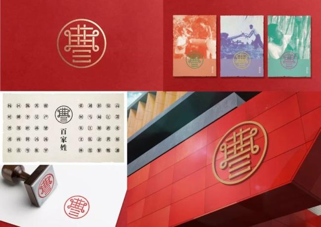 曹步经济合作社牌形象设计(2019年CGDA设计奖品牌类)