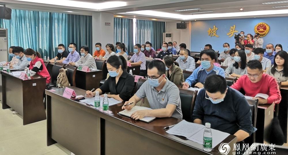 湛江坡头区召开政法队伍教育整顿新闻发布会