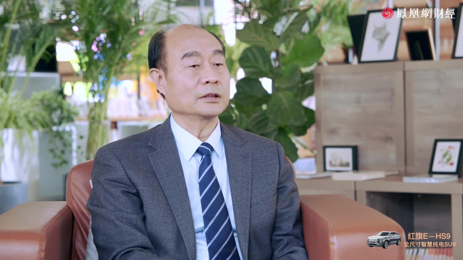 凰家会客厅 对话中国汽车工业协会副秘书长师建华