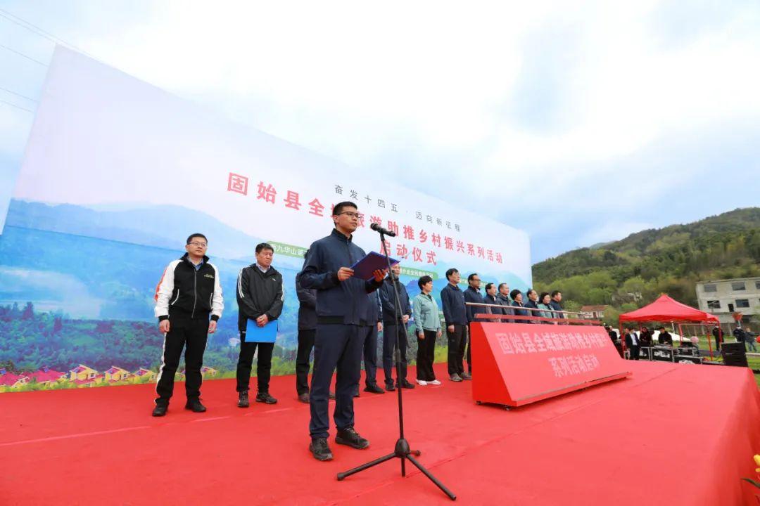 固始县副县长张增伟 主持活动 仪式