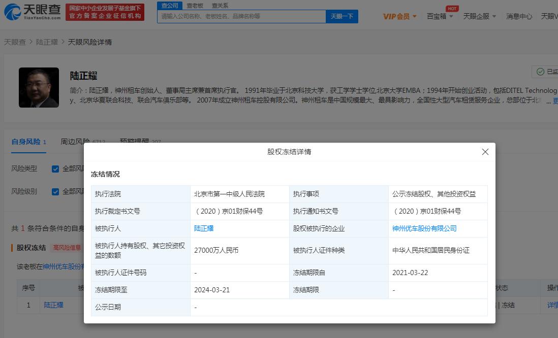 凤凰网科技讯 3月24日动静
