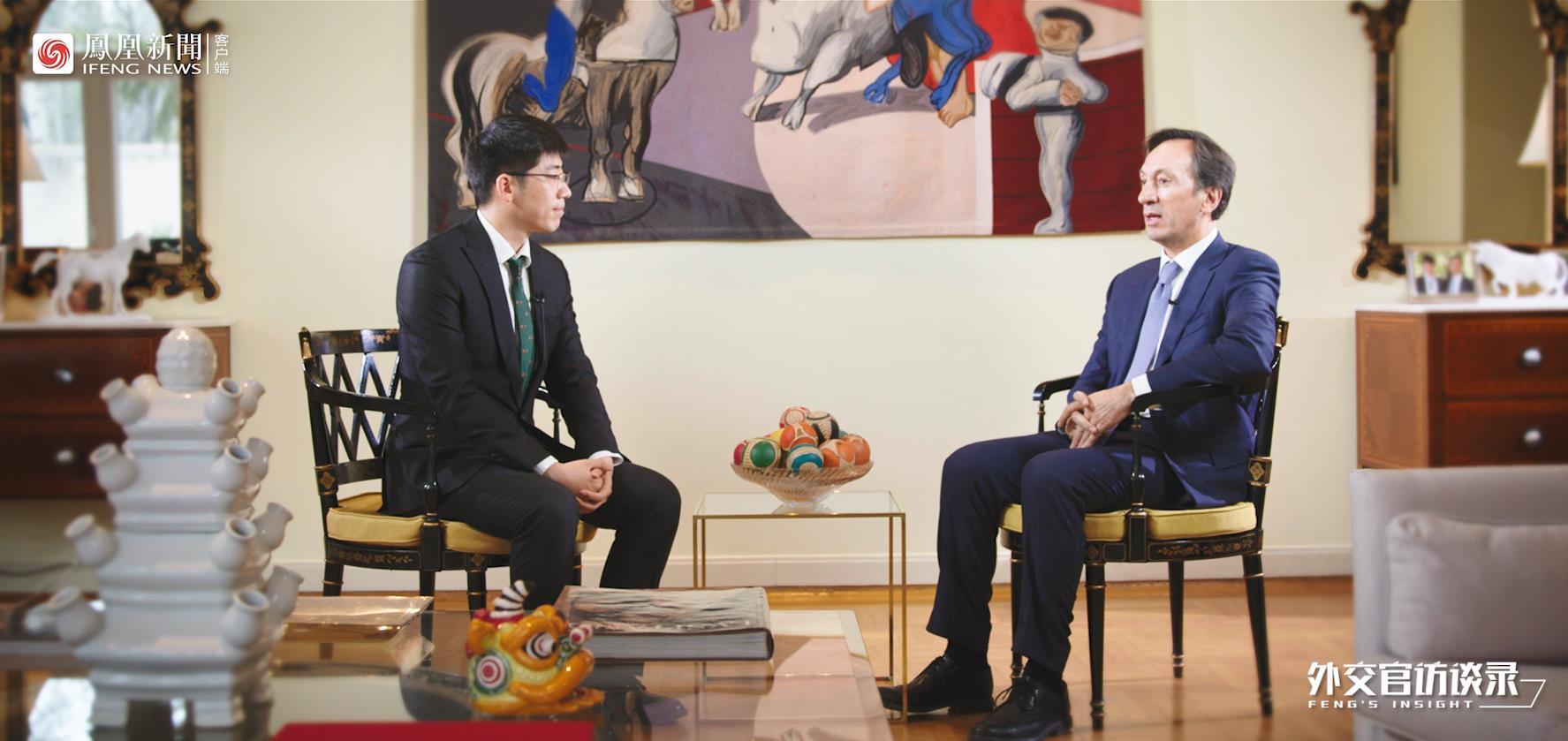 葡萄牙驻华大使杜傲杰:我每天花2小时学习中国传统著作