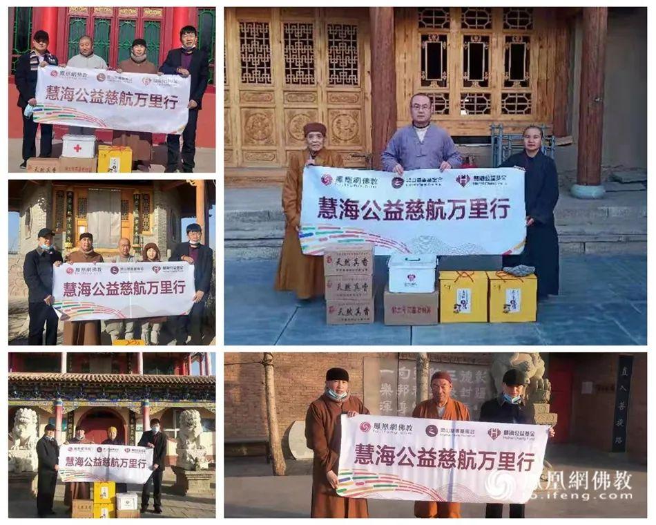 连续一周,法师们辗转至各个偏远寺院,派送医药箱和礼包(图片来源:凤凰网佛教)