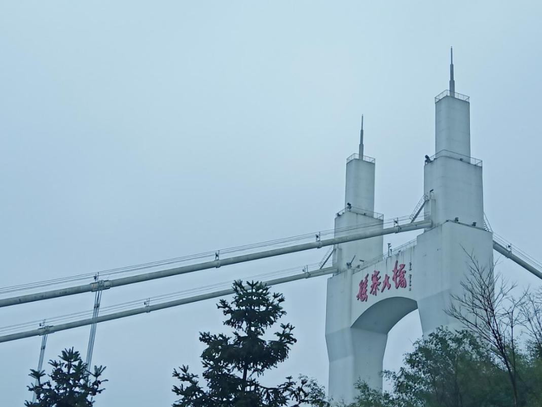 矮寨大桥一角