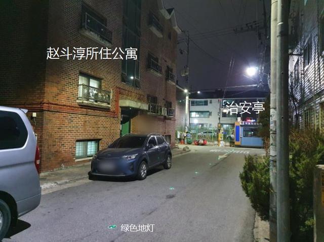 赵斗淳家附近近照