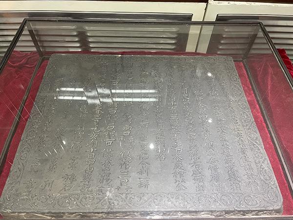 公安机关在开元寺塔中找到的物账碑。