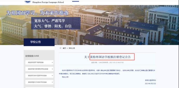 浙江2021年高考时间公布!教育公平事关社会的公平正义