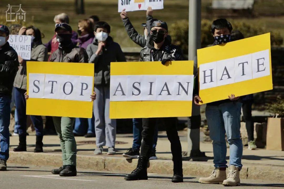 不做沉默的亚裔,一位哈佛博士的反歧视之路
