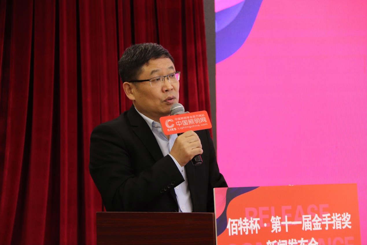 中国照明网总经理丁云高