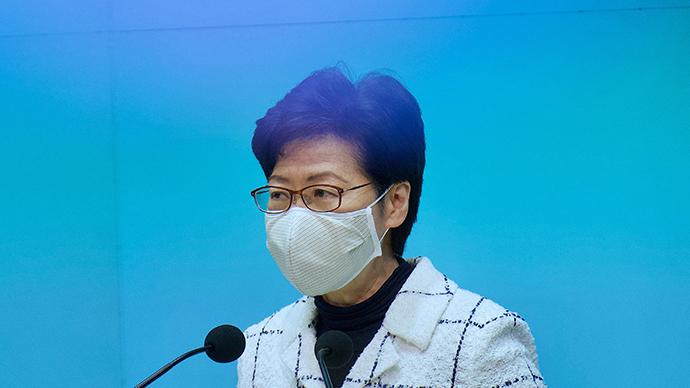 香港特区行政长官林郑月娥。人民视觉  资料图