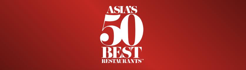 """""""2021_亚洲50佳餐厅""""(Asia's_50_Best_Restaurants_2021)率先发布了位列亚洲51-100名的餐厅"""