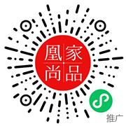 """日本匠人监制""""梅子精"""",103斤浓缩1斤,润肠瘦身护肝养颜"""