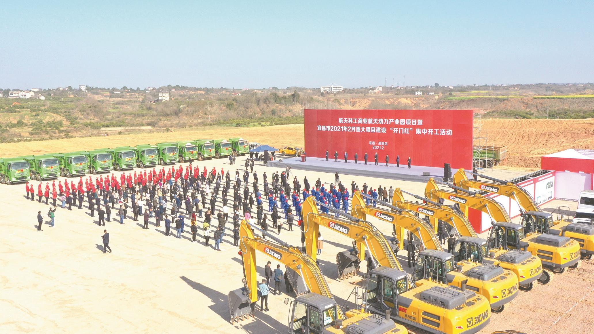 中国航天科工集团有限公司商业航天动力产业园。