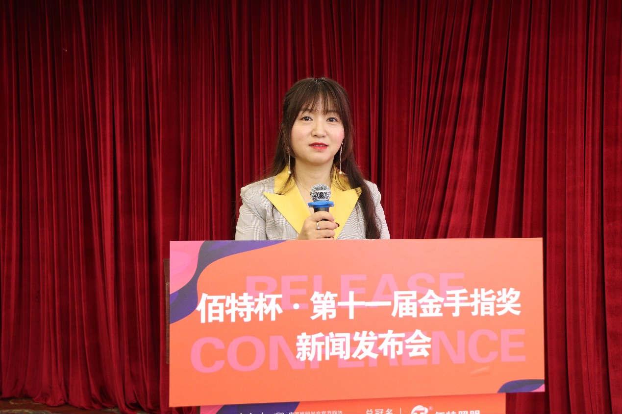 金手指奖组委会秘书长/中国照明网副总经理王敏